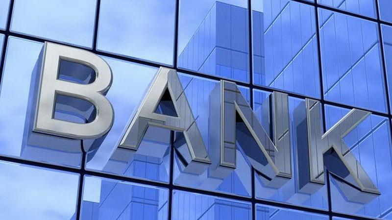Испания банк недвижимость как купить